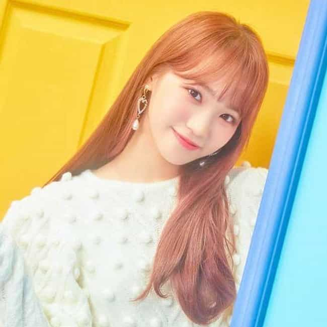 Kim Chaewon is listed (or ranked) 4 on the list Who Is The Most Popular IZ*ONE Member?