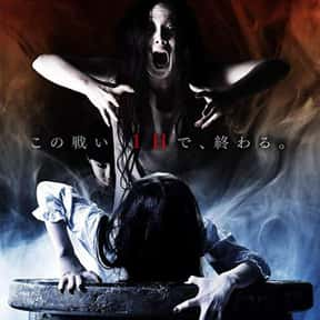 Sadako vs. Kayako is listed (or ranked) 7 on the list The Most Terrifying Asian Horror Movies On Shudder