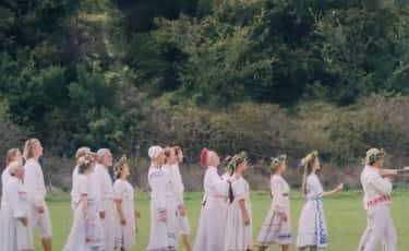 'Midsommar': Faces In The Tree is listed (or ranked) 2 on the list Details Most People Didn't Notice In The Background Of Horror Movies, Ranked