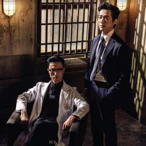 Doctor Prisoner is listed (or ranked) 12 on the list The Best Korean Crime Dramas Ever