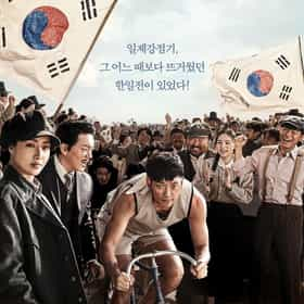 Race to Freedom: Um Bok Dong