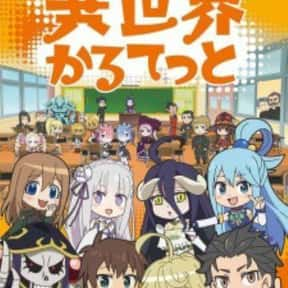Isekai Quartet is listed (or ranked) 6 on the list The 25+ Best Chibi Anime
