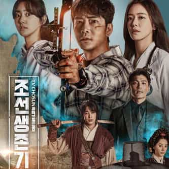 Joseon Survival Period