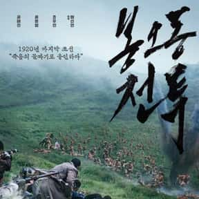 The Battle: Roar to Victory is listed (or ranked) 17 on the list The Best Korean Historical Movies Of All Time