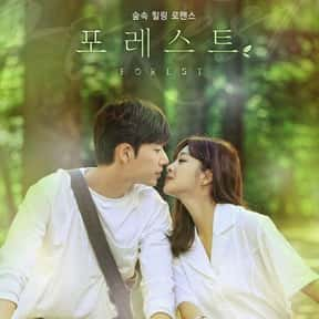 Forest is listed (or ranked) 13 on the list The Best Medical KDramas Of All Time