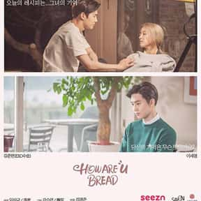 How Are You Bread is listed (or ranked) 18 on the list The Best New Korean Dramas Of 2020