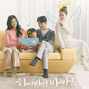 Hi Bye, Mama! is listed (or ranked) 4 on the list The Most Tragically Beautiful Korean Dramas Ever