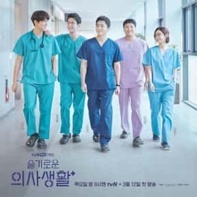 Hospital Playlist is listed (or ranked) 3 on the list The Best Medical KDramas Of All Time
