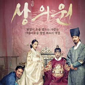 The Royal Tailor is listed (or ranked) 18 on the list The Best Korean Movies On Amazon Prime