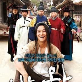 I Am the King is listed (or ranked) 21 on the list The Best Korean Historical Movies Of All Time