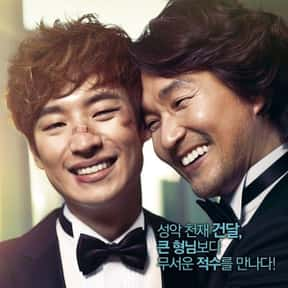 My Paparotti is listed (or ranked) 12 on the list The Best Korean Movies About High School Life