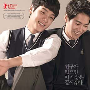 Night Flight is listed (or ranked) 5 on the list The Best Korean Movies About High School Life