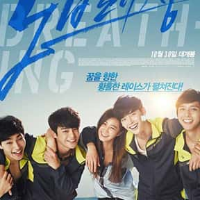 No Breathing is listed (or ranked) 7 on the list The Best Korean Movies About High School Life