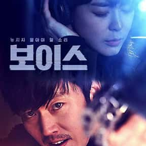 Voice is listed (or ranked) 7 on the list The Best Korean Crime Dramas Ever