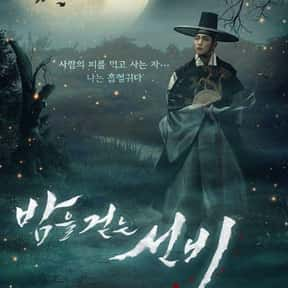 The Scholar Who Walks the Nigh is listed (or ranked) 23 on the list The Best Historical KDramas Of All Time