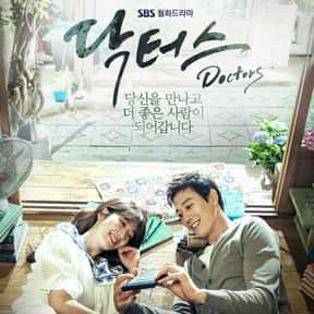 The Doctors is listed (or ranked) 6 on the list The Best Medical KDramas Of All Time