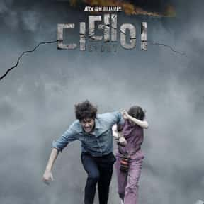 D-Day is listed (or ranked) 16 on the list The Best Medical KDramas Of All Time