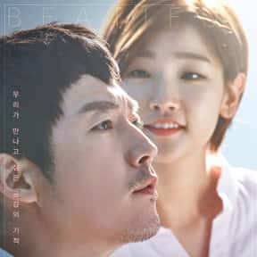 Beautiful Mind is listed (or ranked) 11 on the list The Best Medical KDramas Of All Time