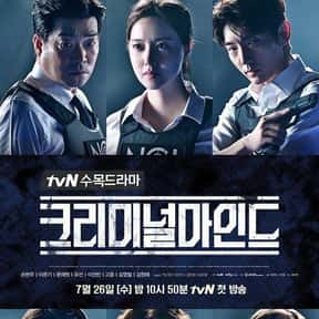 Criminal Minds: Korea is listed (or ranked) 8 on the list The Best Korean Crime Dramas Ever