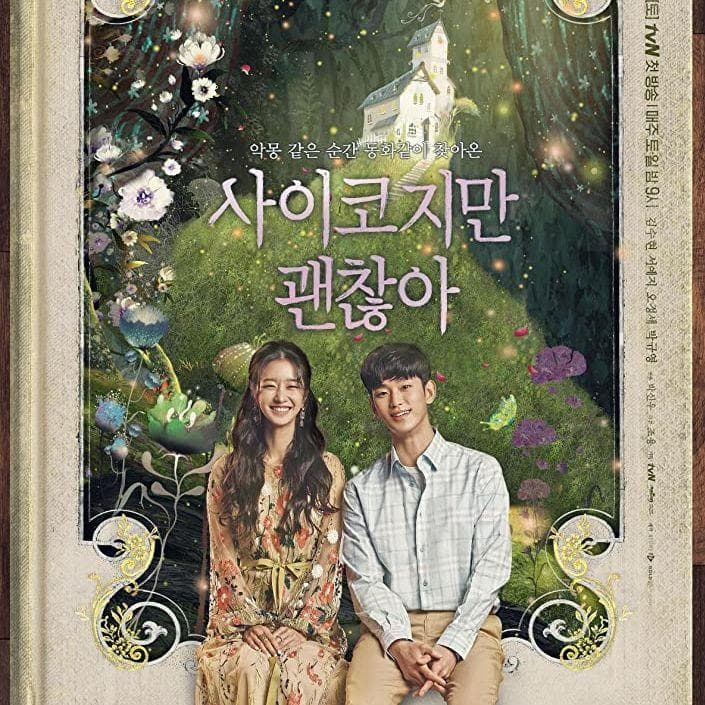 Random Best New Korean Dramas Of 2020