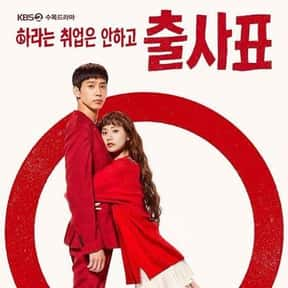 Into the Ring is listed (or ranked) 20 on the list The Best New Korean Dramas Of 2020