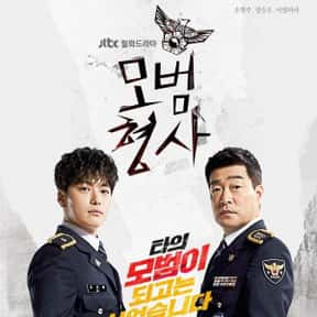 The Good Detective is listed (or ranked) 12 on the list The Best New Korean Dramas Of 2020