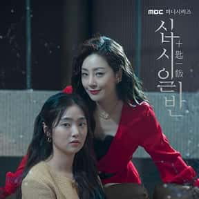 Chip In is listed (or ranked) 10 on the list The Best New Korean Dramas Of 2020
