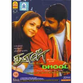 Dhool