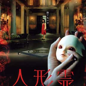 The Doll Master is listed (or ranked) 15 on the list The Best Movies With Master in the Title