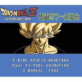 Dragon Ball Z: Gekitou Tenkaichi Budokai