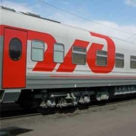 China Railway Engineering Corporation