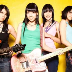 Cherry Boom is listed (or ranked) 6 on the list The Best Chinese Rock Bands/Artists