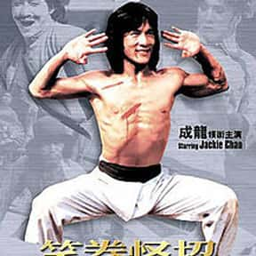 The Fearless Hyena is listed (or ranked) 25 on the list The Best Kung Fu Movies of the 1970s