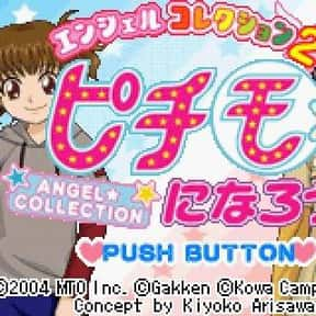 Angel Collection 2: Pichimo Ni is listed (or ranked) 24 on the list Nintendo Game Boy Advance Games