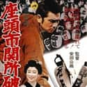 Adventures of Zatoichi is listed (or ranked) 11 on the list The Zatoichi Films