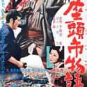 Tale of Zatoichi Continues is listed (or ranked) 22 on the list The Zatoichi Films