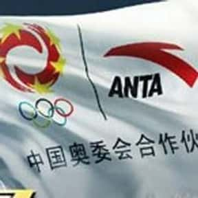 Anta Sports is listed (or ranked) 2 on the list The Top Chinese Manufacturing Companies