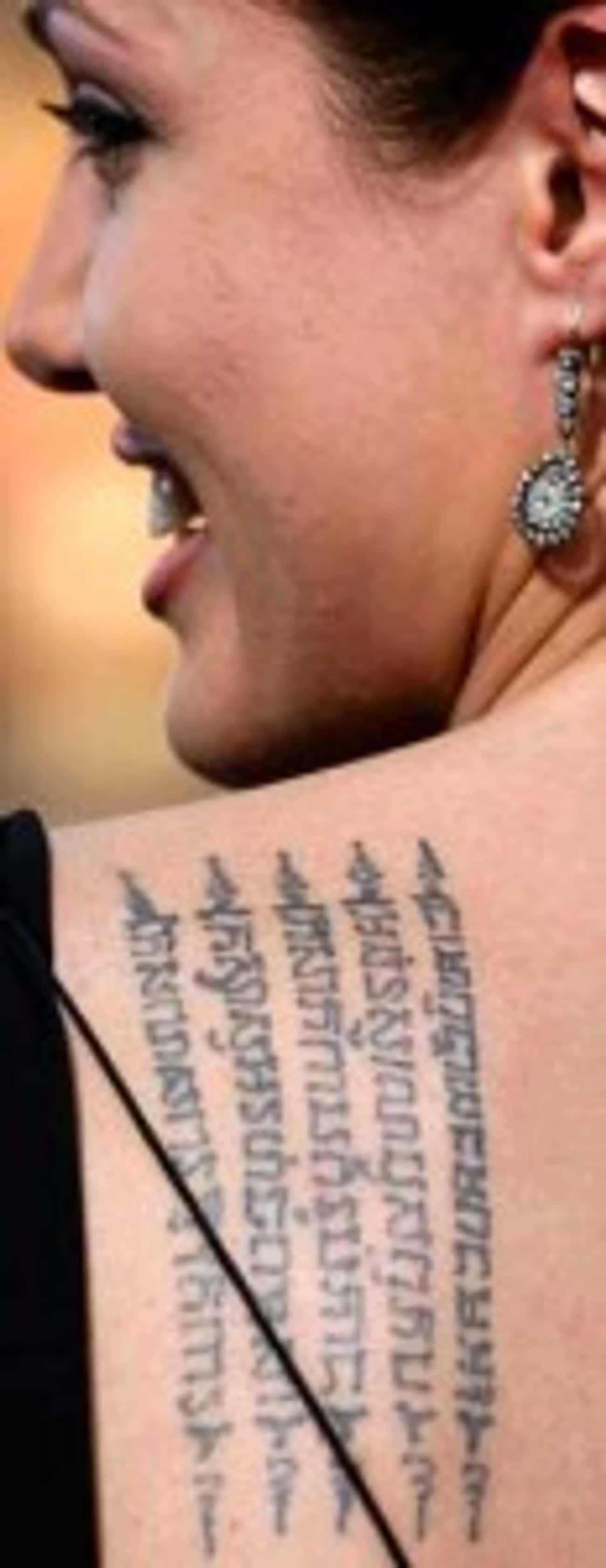 Khmer Script Prayer Tattoo