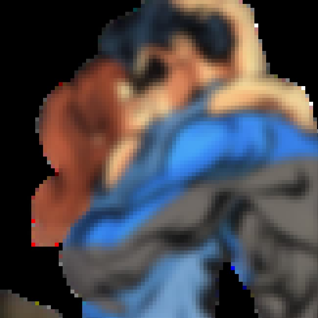 Nightwing and Oracle (Dick &am... is listed (or ranked) 6 on the list The Top 10 DC Romances