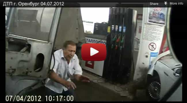 Man Narrowly Escapes Death, Ca... is listed (or ranked) 1 on the list 13 Insane Viral Videos Starring Russians (Vol. 1)