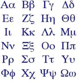 Greek Language is listed (or ranked) 12 on the list The Best Language to Learn