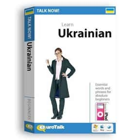 Ukranian Language is listed (or ranked) 18 on the list The Best Language to Learn