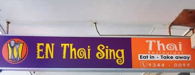 A Thai Spot