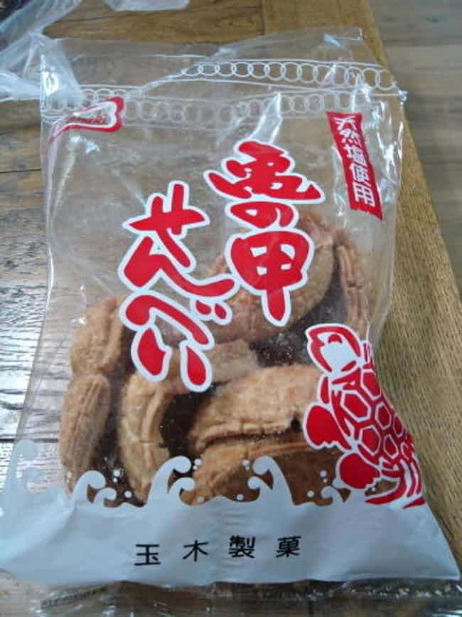 Fried Turtle Shells is listed (or ranked) 4 on the list 30 Utterly Bizarre Japanese Snack Foods That Actually Exist