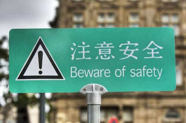 30+ Most Hilarious Chinese Mistranslations Ever