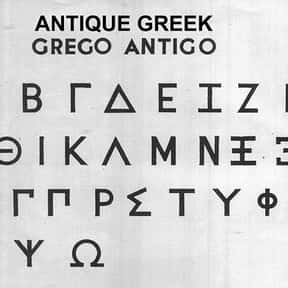 Ancient Greek is listed (or ranked) 17 on the list The Most Useless College Majors