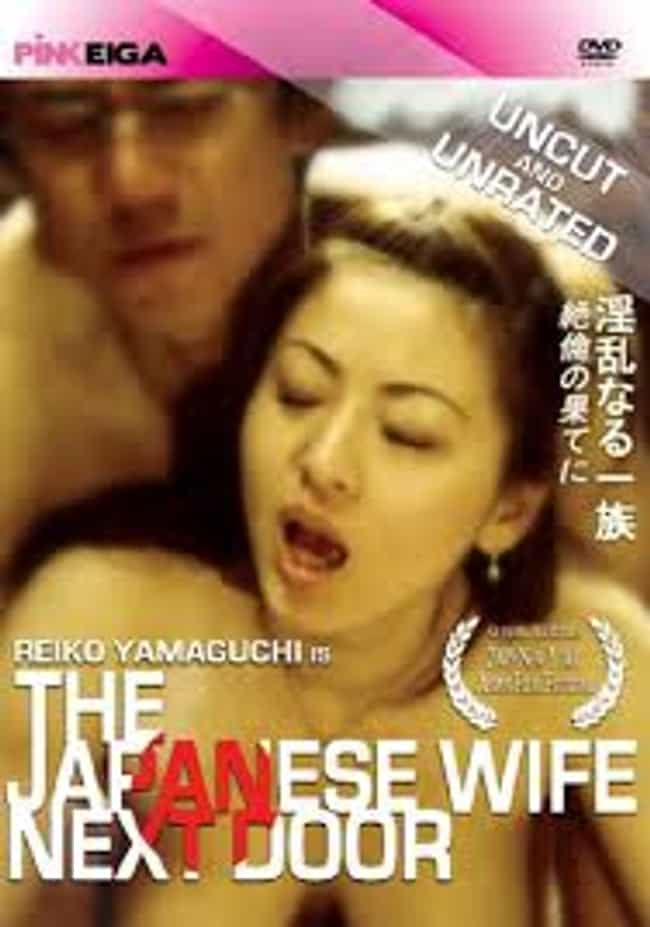 The Japanese Wife Next Door ..... is listed (or ranked) 1 on the list Hottest Sizzling Movies List