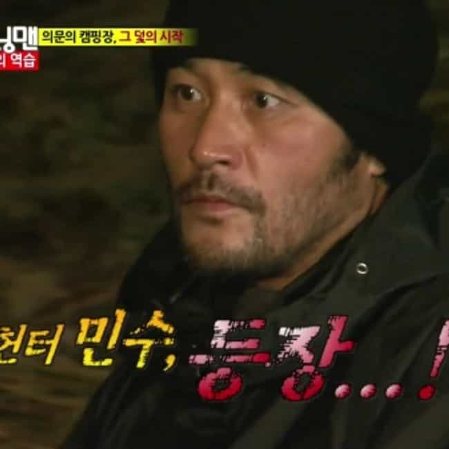 Running Man Hunting is listed (or ranked) 3 on the list The Best Running Man Episodes