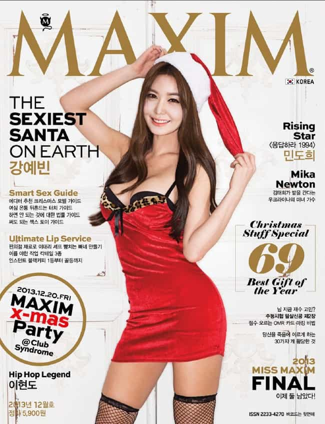 Yebin Kang is listed (or ranked) 3 on the list The Hottest Korean Maxim Cover Girls