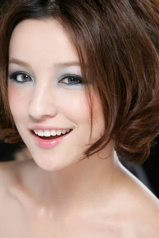 Baha Guli is listed (or ranked) 4 on the list The Top 10 Most Beautiful Uyghur Women